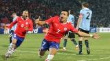 Уругвай би Чили без Суарес