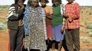 Австралия се извини официално на аборигените
