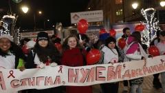 С шествие и флашмоб в столицата отбелязаха Световния ден за борба със СПИН