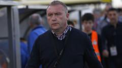 Николай Киров: Дали Васил Шопов ще дойде в Ботев през лятото - само бъдещето ще покаже
