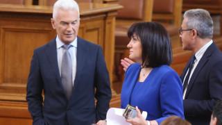 Караянчева официализира развода в ОП в пленарна зала