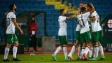 България победи Грузия с 4:1 в контролна среща