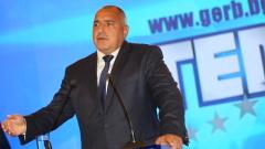 Анализатор: ГЕРБ е системата, лудо ненавиждана от 90% от българите
