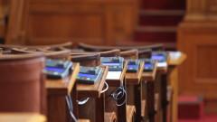 Депутатите подхванаха борбата с корупцията
