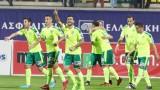АЕК с минимален успех, все още не е сигурен следващ опонент на Левски