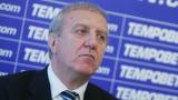 Александър Томов: ЦСКА е на бесилото