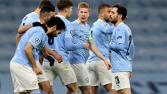 Сити поигра с огъня, но победи Борусия (Дортмунд)