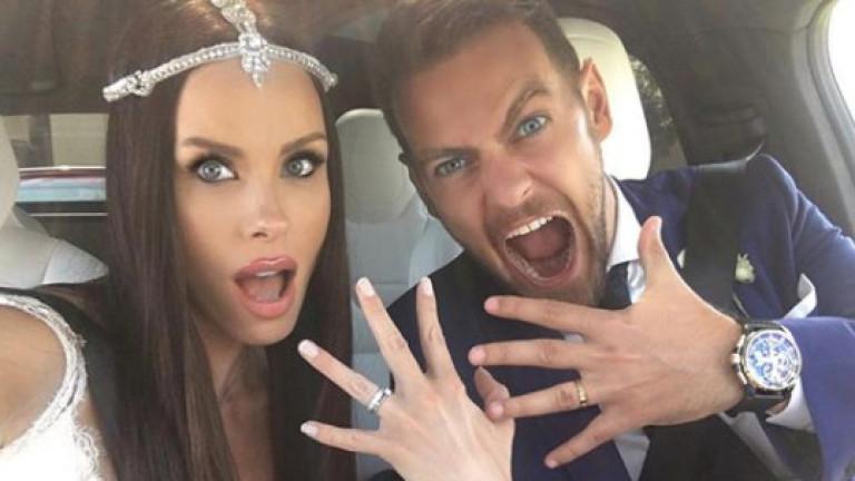 Наша миска се омъжи в Лос Анджелис