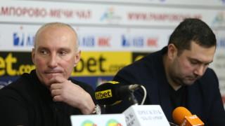 """Константин Михайлов - първият български хокеист, който ще бъде приет в """"Залата на славата"""""""