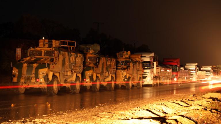Турското военно министерство обяви, че силите на страната са нанесли