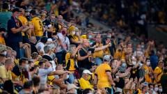 Феновете на Динамо (Дрезден) ликуваха след успеха срещу Хамбургер за Купата