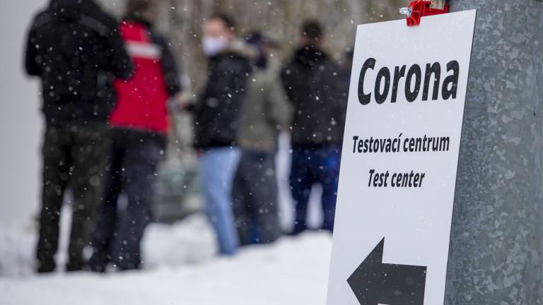 В Чехия затягат мерките срещу COVID-19