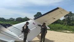 Във Венецуела свалиха американски самолет
