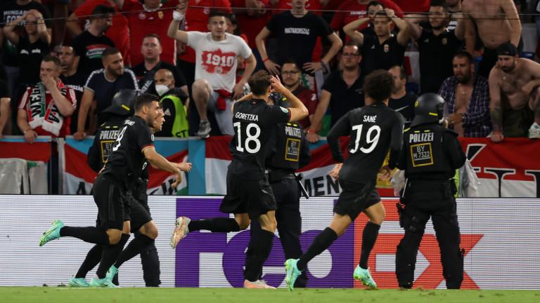 Пътят на Германия към финала на Евро 2020 е открит