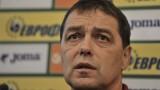 Петър Хубчев: Много трябва да подобрим, за да имаме по-добро бъдеще