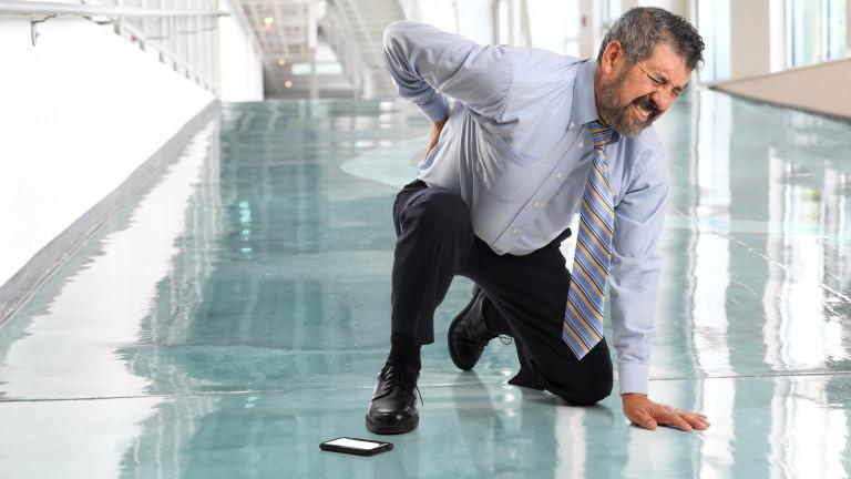 15 минути на ден и без повече болки в гърба