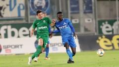 От БФС потвърдиха: Левски - Лудогорец ще се играе на 14.03