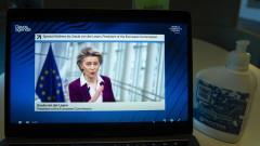 Урсула фон дер Лайен помоли страните от ЕС да дарят на Украйна част от ваксините си