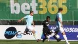 Дунав измъкна равен срещу Славия след скандален гол (ВИДЕО)