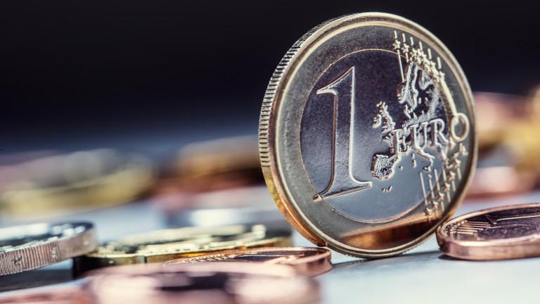 България се отдалечава от еврото. Поне за следващите няколко години