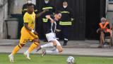 Тотнъм победи Локомотив (Пловдив) с 2:1 като гост в Лига Европа