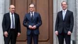 Германия очаква връщане на САЩ към иранската ядрена сделка