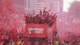 Над 500 хиляди отпразнуваха успеха на Ливърпул по улиците на града