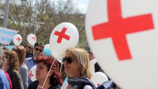 Медици от детската болница в София протестираха за по-високи заплати