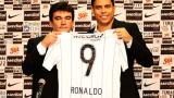 Роналдо дебютира срещу Палмейрас