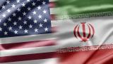 САЩ наложиха санкции на Революционната гвардия на Иран