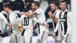 Ювентус победи Фрозиноне с 3:0