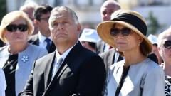 Орбан обвини Брюксел в блокиране на милиардите от плана за възстановяване заради ЛГБТ спора