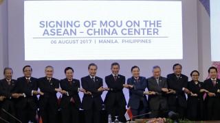 АСЕАН успя да излезе с обща позиция за Южнокитайско море