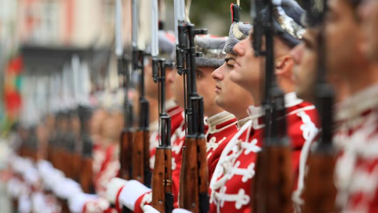 Снимка: Министерството на отбраната търси 50 гвардейци