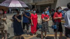 COVID-19: Без новозаразени в Пекин за първи път от появата на новото огнище