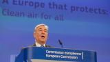 ЕК съди няколко страни членки за качеството на въздуха