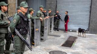 Вашингтон е готов на пряк диалог с Москва за Венецуела