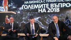 Горанов: Увеличаваме минималните доходи