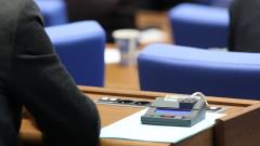 Депутатите приеха промени в извънредния закон