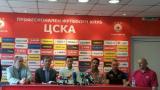 Пламен Марков: Ние сме най-голямата сила в България