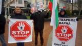 Във Варна протестират заради визитата на Ердоган