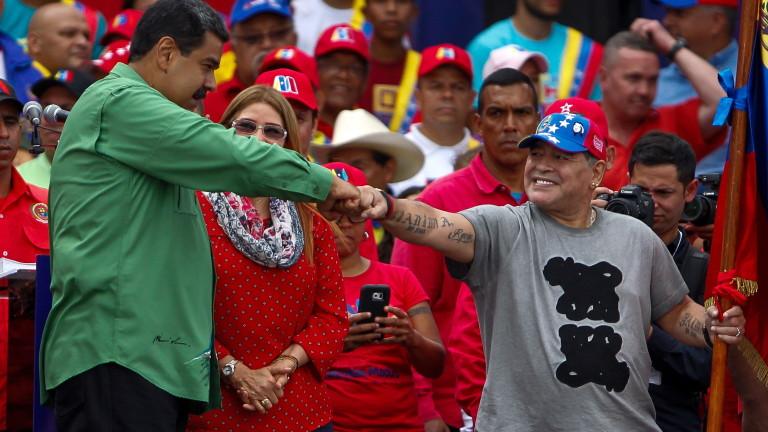 Марадона подкрепи Мадуро като президент