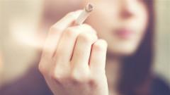 Отбелязваме Световния ден без тютюнопушене