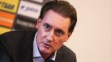 Кирил Домусчиев благодари за признанието от ФИФА