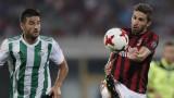 """Милан падна от Бетис в мач с две дузпи и """"дъжд"""" от картони (ВИДЕО)"""