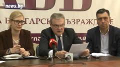 Румен Петков: Малкият бизнес пълни бюджета, не икономиката