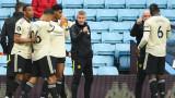Манчестър Юнайтед търси алтернативи на Санчо