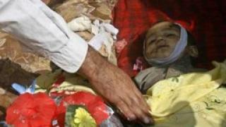 Мъж и двете му деца загинаха при престрелка в Афганистан