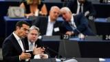 Евроизборите  - битка за спасяване на ЕС, предупреди Ципрас пред ЕП
