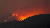 Опустошителният пожар в Кипър вече е под контрол